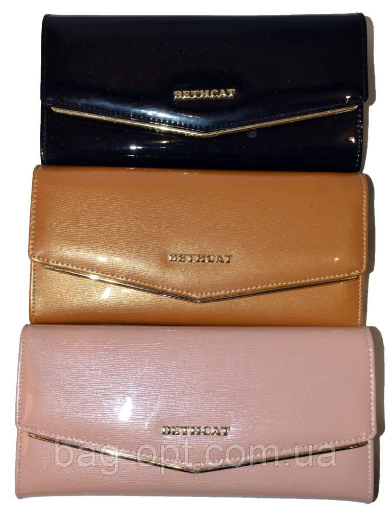 Женский кошелек из натуральной кожи BETHCAT (10x20)