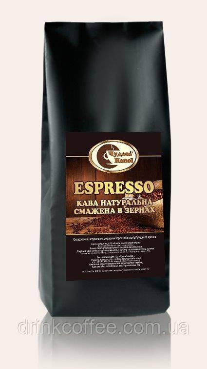 Кофе Espresso, Чудові напої, 1кг