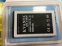 Аккумуляторная батарея BL-4C Kvanta усиленная 950mA