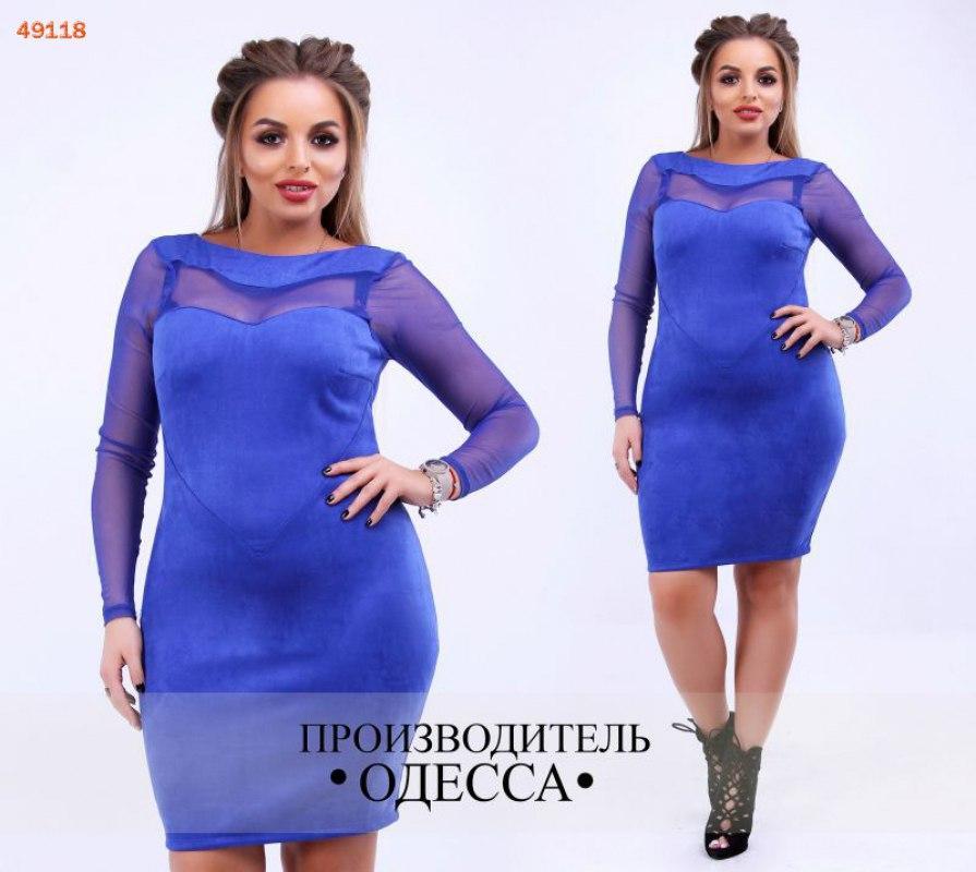 Платье женское замшевое большого размера