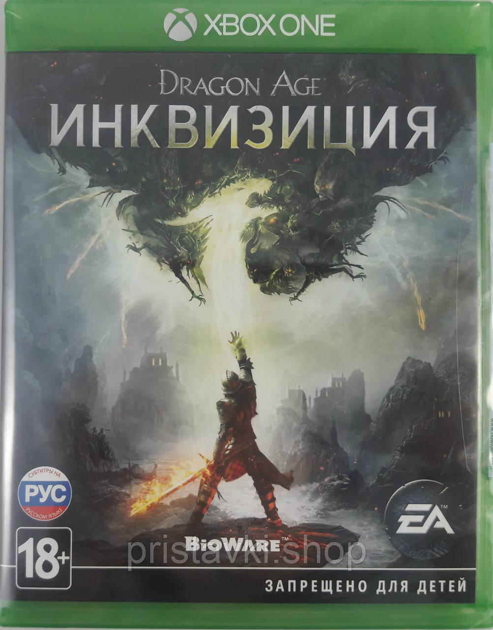 Dragon Age Инквизиция XBOX ONE