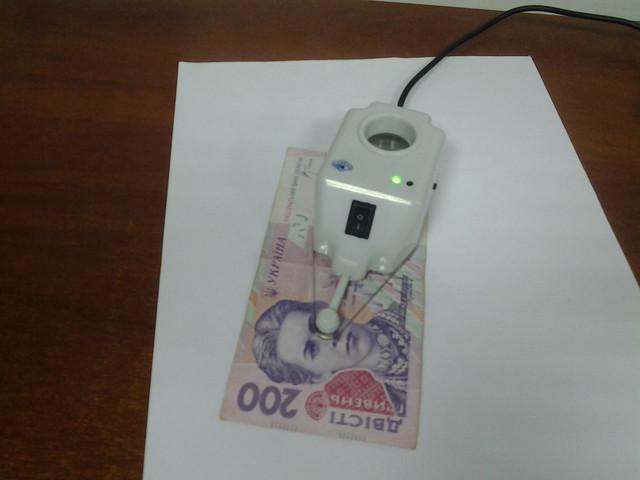 мышь ОМ для спектр видео