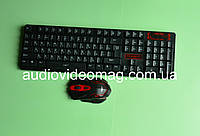 Комплект HK-6500, беспроводная клавиатура и мышка