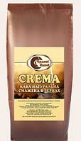 Кофе зерновой Crema, Чудові напої, 1кг