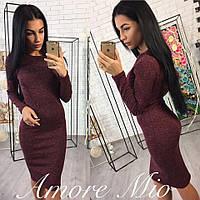 Осеннее теплое  платье