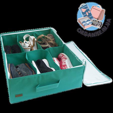 Органайзер для обуви на 6 пар ORGANIZE (лазурный)