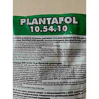 Удобрение Plantafol 10:54:10 (Плантафол) Valagro (Италия)