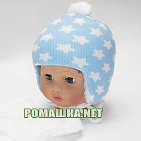 Детская зимняя вязаная шапочка с шарфиком р. 38-40 на овчине для новорожденного с завязками 3863 Голубой 38