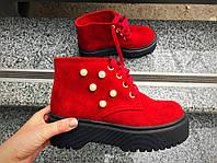 Замшевые полу ботиночки Жемчуг