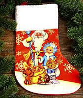 Носок для подарков Дед Мороз и Снегурочка 1773-1