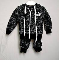 Детский спотивный костюм Puma 24-32рр