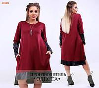 Платье женское большого размера