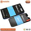 Защитное стекло Mocolo Lenovo Vibe K4 Note (A7010)
