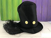 Карнавальная шляпа цилиндр с волосами