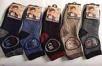 Махровые шерстяные носки Корона 21-26, 26-31, 31-36 Ангора