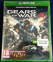 Gears of War 4 5 в 1 XBOX ONE