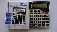 Настольный калькулятор большой Kenko KK-8172-12,12-ти разрядный. Универсальный калькулятор большой 12ти разряд