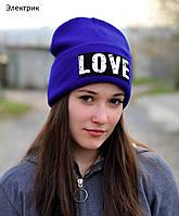 Осенне зимняя шапка для подростка девочки Love, фото 1
