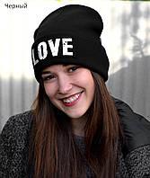 Черная осенне зимняя шапка для девочки, фото 1