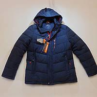 Куртка мужская зимняя Ferrypure Ferry pure