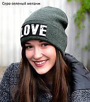 Стильная шапка для девушки подростка, фото 1
