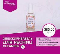 Знежирювач для вій (Cleanser) 50 мл