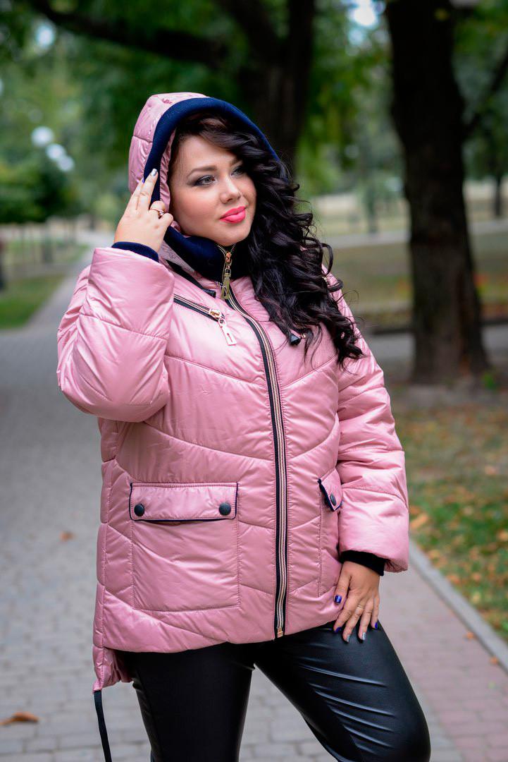 Розовая куртка больших размеров Буковель зима