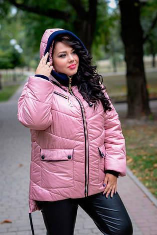 Розовая куртка больших размеров Буковель зима, фото 2