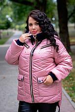 Розовая куртка больших размеров Буковель зима, фото 3