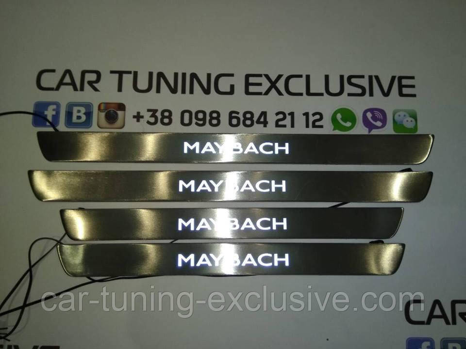 Door sills MAYBACH for Mercedes S W222