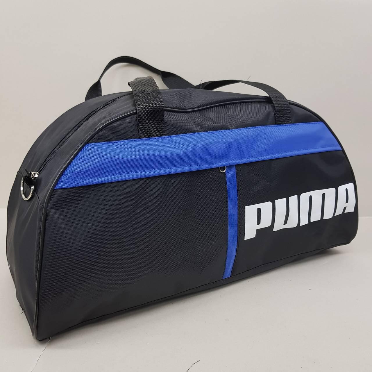 de831ea1 Сумка спортивная Пума: продажа, цена в Харькове. спортивные сумки от ...