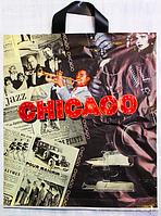 """""""Пакет полиэтиленовый Типа Петля. """"CHICAGO"""" упаковка 25 шт. Ширина: 37 см. Высота: 42 см."""""""