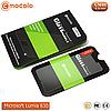 Защитное стекло Mocolo Lumia 830