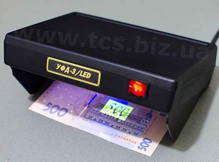 УФД-3/LED Світлодіодний УФ-детектор валют, фото 2