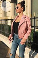 Розовая куртка-косуха