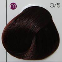 Краска для волос 3/5 Londa Professional Темный шатен красный 60 мл