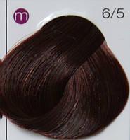 Краска для волос 6/5 Londa Professional Темный блонд красный 60 мл