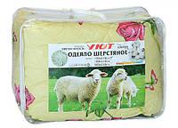 """Одеяло полуторное """"Уют"""" овечья шерсть, 150х210см, расцветка в ассортименте"""