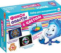"""Набор для экспериментов 0311 «Опыты с цветом. """"Фиксики""""» 12187006Р Ranok Creative"""