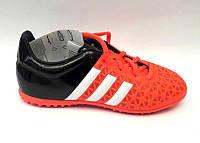 Кроссовки подростковые Adidas сороконожки бампы  спортматериал красные AD0069