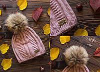 Модная вязанная зимняя шапка с бубоном натуральный мех (в 3 цветах)