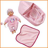 Пупс Беби Борн с переноской, одеялом и соской Baby Born Zapf Creation 820322