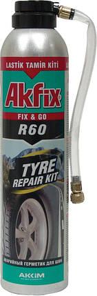 Спрей для ремонта шин R60 Akfix 345мл, фото 2