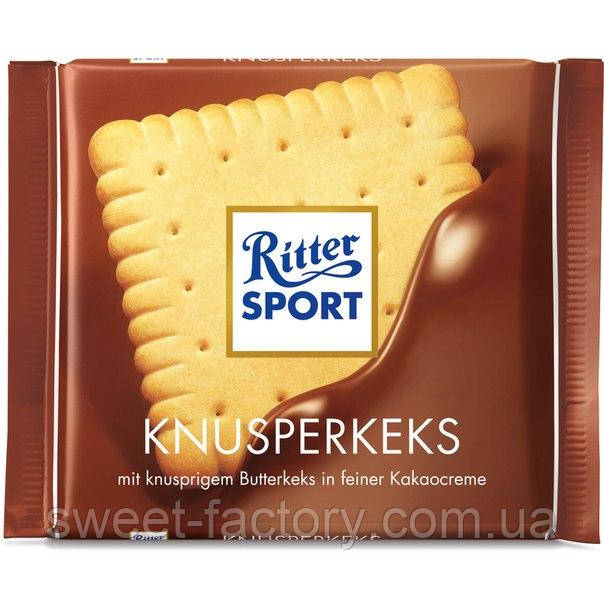 Шоколад Ritter Sport молочный с печеньем
