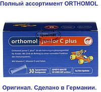 Orthomol Junior C Plus Ортомол Юниор 30дн.(лингвальный порошок)