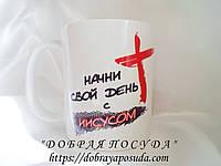 Печать христианской символики на чашке