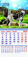 Календари и ДЕНЬГИ на магните на 2018 год