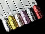 "Гель-паста Trendy Nails ""Shine"" №2 (золото), 5 гр. , фото 4"