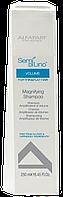 ALFAPARF Alfaparf Milano Volume Magnifying Шампунь для объема волос 1000 мл