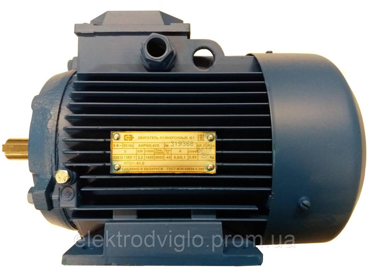 Электродвигатель АИР 90L8/4 0,8/1,32кВт 750/1500об, фото 1